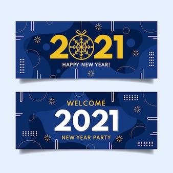 Плоский дизайн новогоднего баннера 2021 года