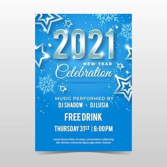 Плоский дизайн шаблона плаката вечеринки новый год 2021