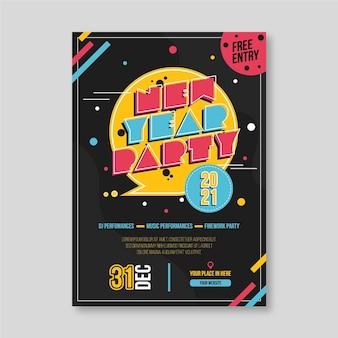 평면 디자인 새해 2021 파티 포스터 템플릿