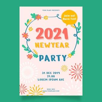 Modello di manifesto del partito di nuovo anno 2021 design piatto