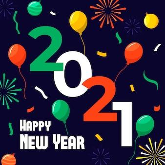 Плоский дизайн новый год 2021