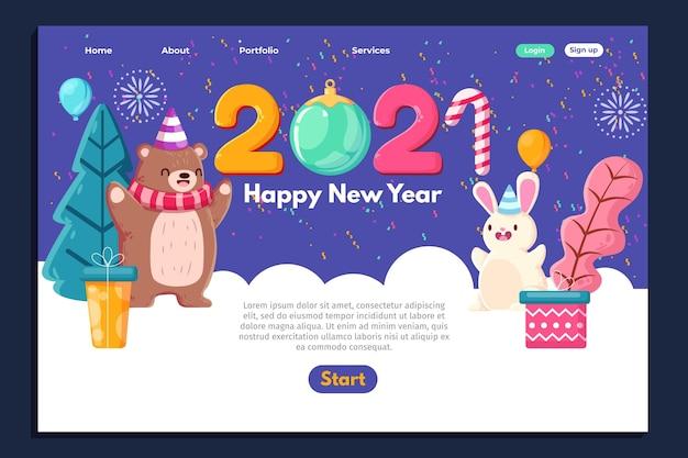 Плоский дизайн новогоднего шаблона целевой страницы