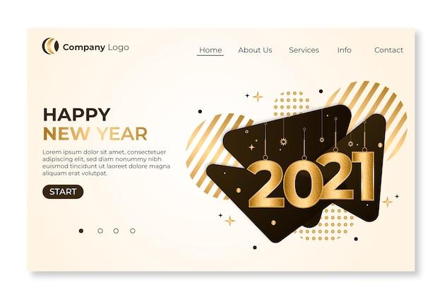 평면 디자인 새 해 방문 페이지 템플릿