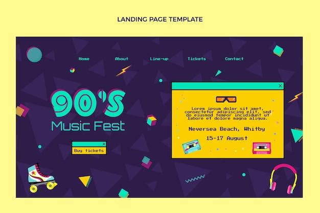 평면 디자인 향수 음악 축제 방문 페이지