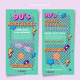 Плоский дизайн ностальгический музыкальный фестиваль вертикальные баннеры