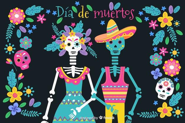 Плоский дизайн красочного фона dia de muertos