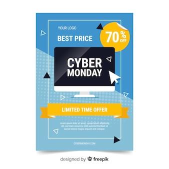 Плоский дизайн шаблона кибер понедельник флаер