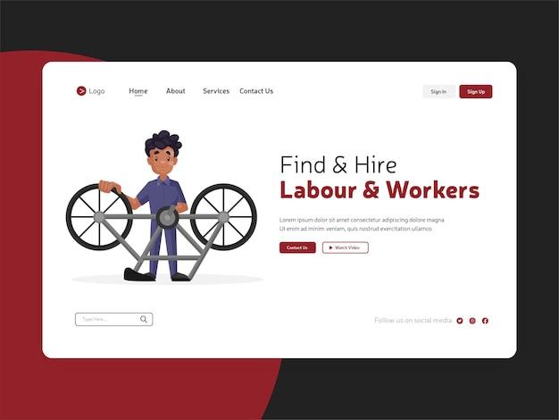 노동 및 근로자 방문 페이지 찾기 및 고용의 평면 디자인