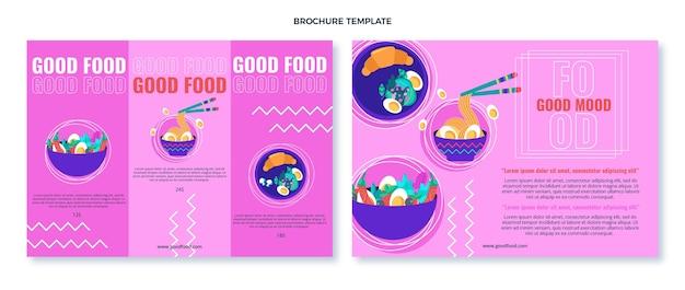 식품 브로셔의 평면 디자인