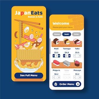 음식 인스타그램 스토리 디자인의 평면 디자인