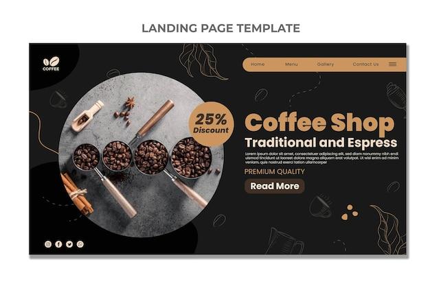 フードランディングページのフラットデザイン