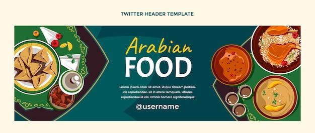 음식 트 위치 헤더의 평면 디자인