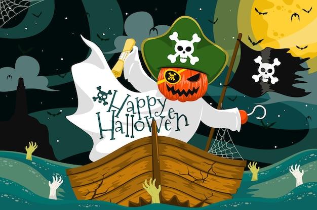 Плоский дизайн хэллоуина тыквенный пиратский фон