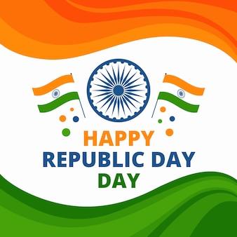 インド共和国記念日のフラットなデザイン