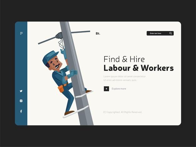 방문 페이지의 평면 디자인 찾기 및 노동 및 근로자 고용