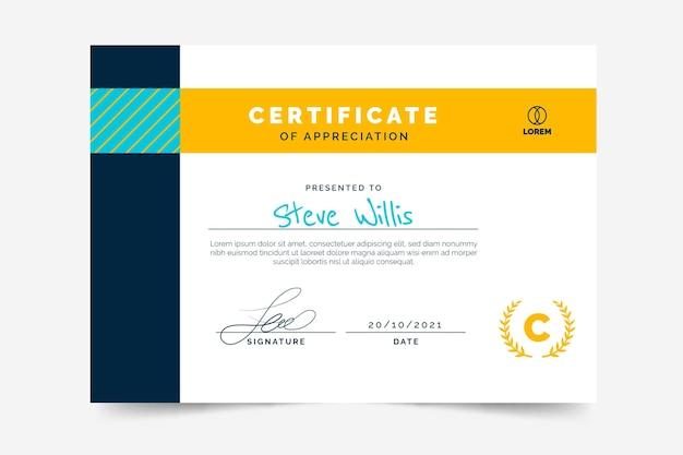 Плоский дизайн минимального шаблона сертификата