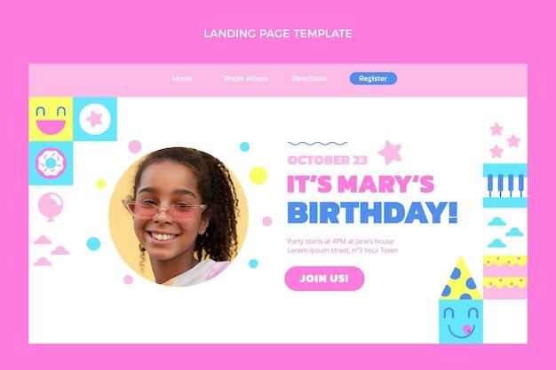 모자이크 생일 방문 페이지의 평면 디자인