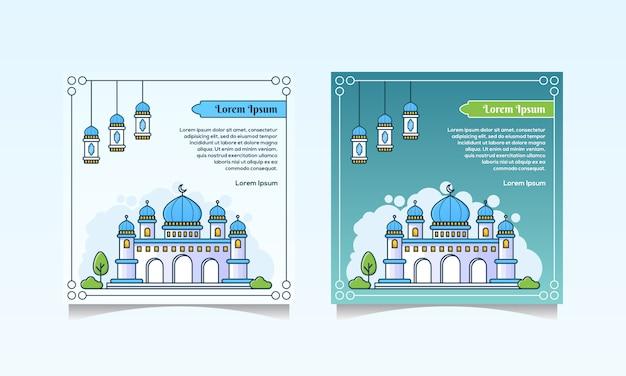ソーシャルメディアテンプレートのイスラムの新年のコンセプトのモスクのフラットなデザイン