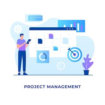 プロジェクト管理の概念のフラットなデザイン。ウェブサイト、ランディングページ、モバイルアプリケーション、ポスター、バナーのイラスト