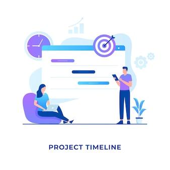 プロジェクトのタイムラインの概念のフラットなデザイン。ウェブサイト、ランディングページ、モバイルアプリケーション、ポスター、バナーのイラスト