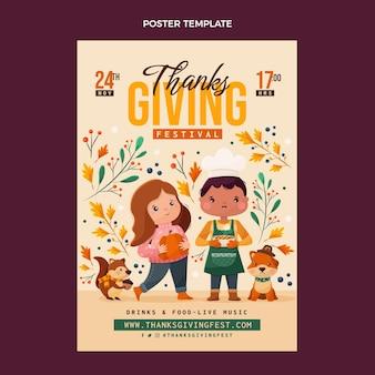 感謝祭のポスターのフラットなデザイン