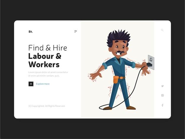웹 사이트 페이지의 평면 디자인 찾기 및 노동 및 근로자 고용