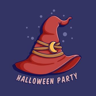 포스터 웹 배너 초대에 할로윈 의상을 가장 잘 사용하기위한 마녀 모자 아이콘의 평면 디자인