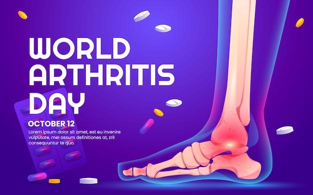 세계 관절염의 날 배경의 평면 디자인