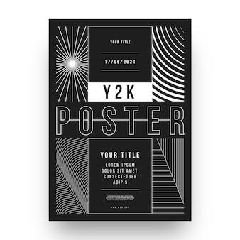 Y2k 포스터의 평면 디자인