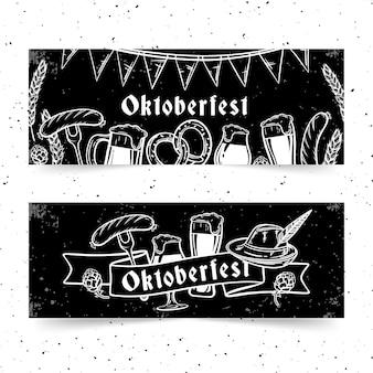 Плоский дизайн октоберфеста горизонтальных баннеров
