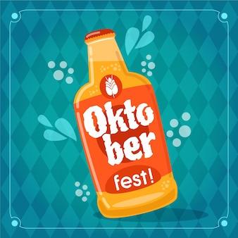 ビール瓶とフラットなデザインのオクトーバーフェストイラスト