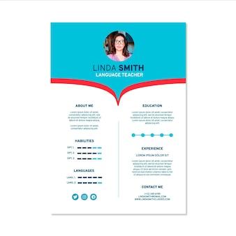 フラットデザインオンライン履歴書テンプレート