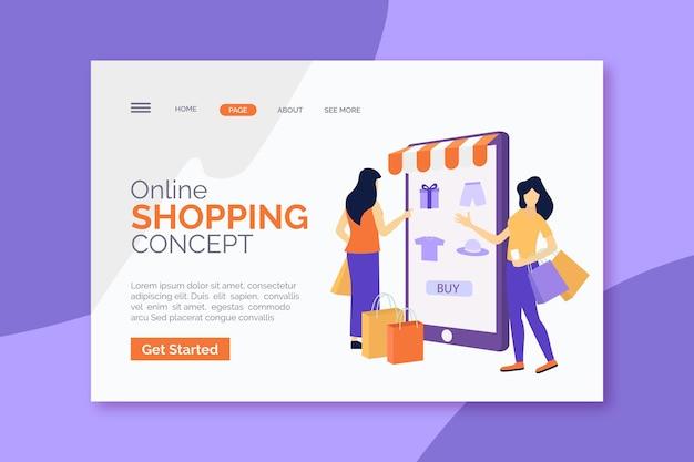 평면 디자인 온라인 쇼핑 방문 페이지 템플릿