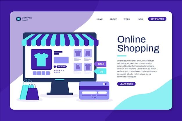 フラットなデザインのオンラインショッピングのランディングページテンプレート