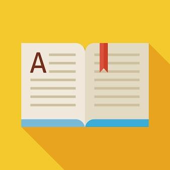 フラットデザインオープンブックストーリー読書オブジェクト。学校と教育のベクトル図に戻ります。長い影のブックマーク付きフラットスタイルカラフルな本。文法文学