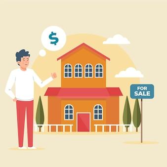 플랫 디자인 부동산 지원