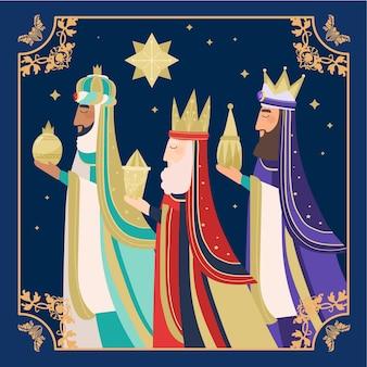 Design piatto reyes magos
