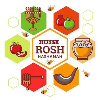 Flat design rosh hashanah concept