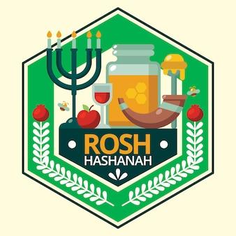 Design piatto rosh hashanah concept Vettore gratuito