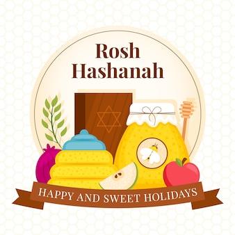 Flat design rosh hashanah