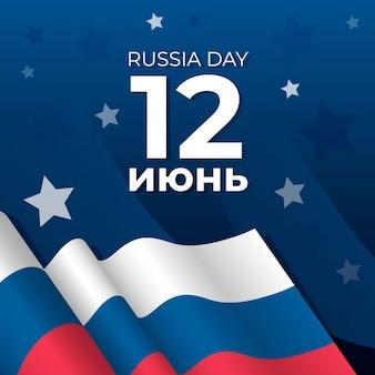 フラットなデザインのロシアの日のお祝い