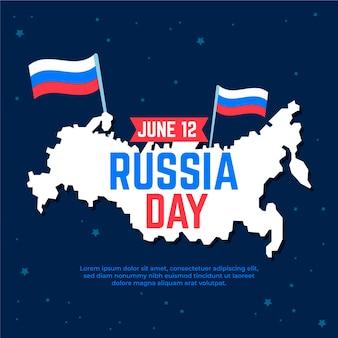 フラットなデザインのロシアの日のコンセプト