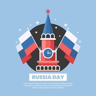Flat design russia day event