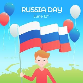 フラットなデザインのロシアの日のイラスト