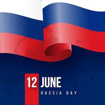 フラットなデザインのロシアの日のテーマ