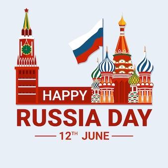 Flat design russia day