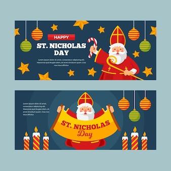 フラットデザイン聖ニコラスの日バナーテンプレート
