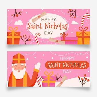 フラットデザインの聖ニコラスの日のバナー