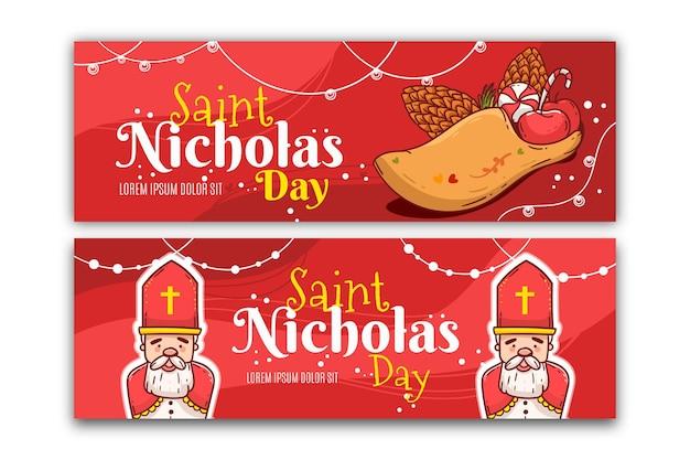フラットデザイン聖ニコラスの日のバナーテンプレート