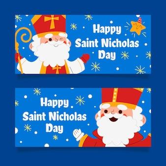 Flat design saint nicholas day banners template